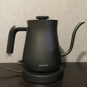 バルミューダの電気ケトルがコーヒー好きにはたまらない!!