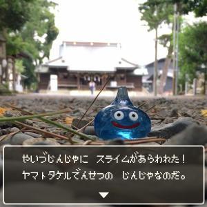 焼津神社にスライムがあらわれた!