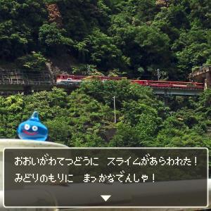 大井川鐵道にスライムがあらわれた!