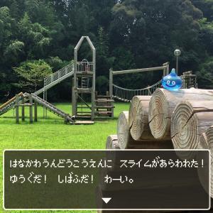 花川運動公園にスライムがあらわれた!