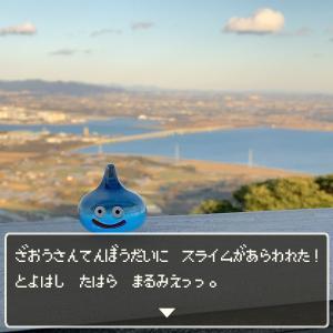 蔵王山展望台にスライムがあらわれた!