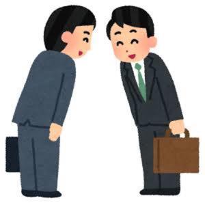 ビジネスマナー講習などには行くな!普段の「気づき」から改善する「礼儀」のあり方
