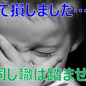 【買損】ナカバヤシ メッシュチェア Z0615