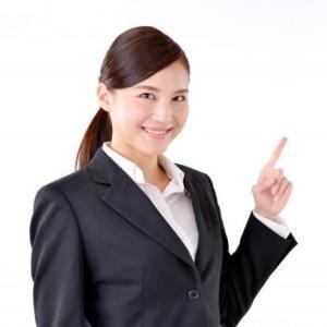 【モラハラ】不倫じゃなくても!配偶者から慰謝料を受け取る方法【家事に協力しない】