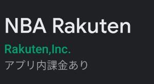 2019 ベストBUY 〜アプリ編〜