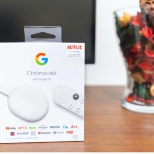 Chromecast with Google TVを購入して1週間が経ちました
