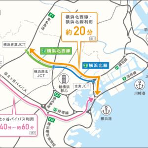 横浜北西線開通!