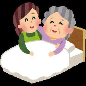 アラフィフ シングル介護 高齢者との暮らし