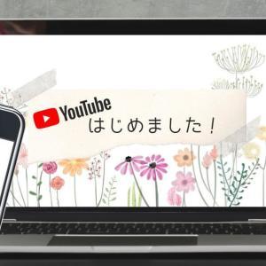 【YouTubeはじめました 】初心者でも簡単にスマホで動画作成!【VLLO】