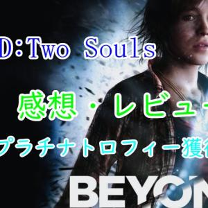 【BEYOND:Two Souls】レビュー(プラチナトロフィー獲得後)