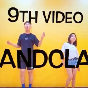 #Clapつながりで「Hand Clap Dance」をやってみよう!