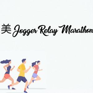 美ジョガーリレーマラソン完走レポート。11人が繋いだ新しいグループ存続のかたち