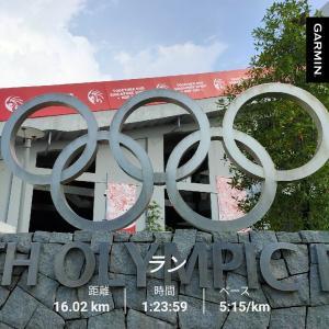 VR16kmの結果に「シンガポールの若者よ、それでいいのか」