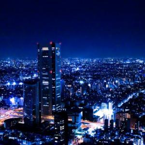 花の都大東京 ~実は行きたいところがあった~