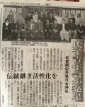 佐賀関氏子青年会設立総会