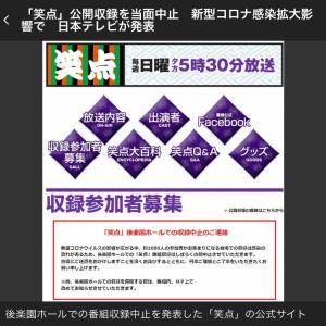 新型肺炎。上海に戻るタイミングはどうするの?