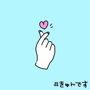 成田→浦東チャーター第2便内容