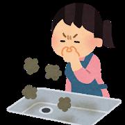 【夏の悩み】排水口の掃除の一番簡単な方法