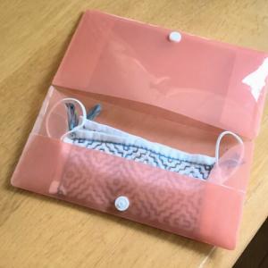 【コロナ】マスク仮置きケースは洗える布の方が感染リスクが低い