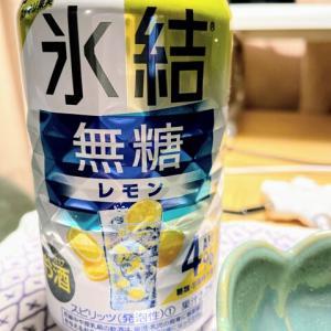 【甘くない】これをずっと探していた、無糖レモンサワー