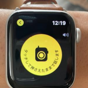 【Apple Watch】watch同士でできるおススメ、トランシーバーとアクティビティの共有