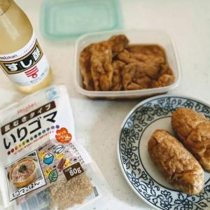 【5分立ち食い朝食】いなり寿司のレシピは白ご飯comさんのが簡単で美味しい