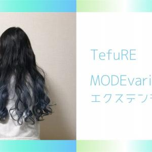 TefuReのMODEvariesエクステンションをレビュー