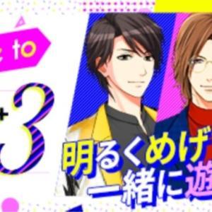 祝!100恋+3周年『100恋+FES!3』(๑✪∀✪ノノ゙✧パチパチ