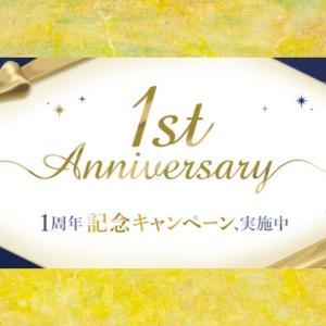 オトナラブ♡1st Anniversary