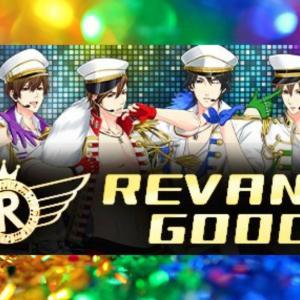 グッズ第1弾「REVANCE LIVE GOODS」情報解禁!