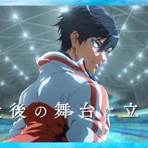 Free!最終章【劇場版 Free!–the Final Stroke–】公開決定!