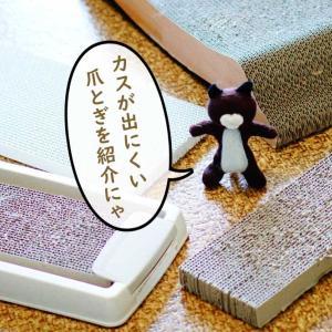 【使って検証】カスが出ない安い猫の爪とぎ(ダンボール)を紹介!