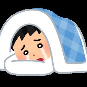 【泣く】悲しい夢で目覚めた朝