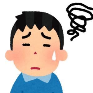 【HSP】家主さんのDIY作業音