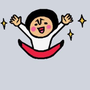 全国高校サッカー選手権 静岡学園優勝 おめでとう!