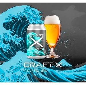 「CRAFT X クリスタルIPA」の口コミ・評判!次世代クラフトビールを家飲みしちゃおう!