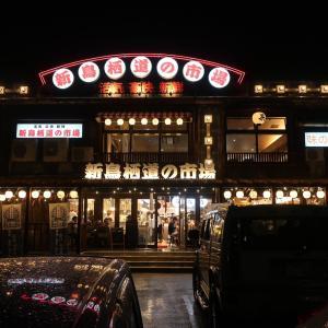 【佐賀】鳥栖に新名所オープン!!新鳥栖「道の市場」に行ってきた!
