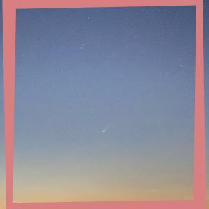 見える?見えない?ネオワイズ彗星