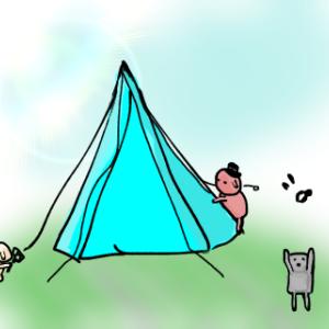 キャンプで息抜きしよう