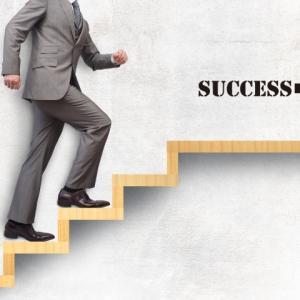 資産状況を公開 過去の見つめ直すことが成功への第一歩