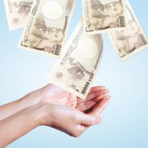 【資産状況】2020年1月の配当金は10450円でした。