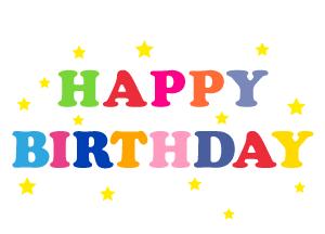 アラフィフ母が驚いたイマドキ高校生の誕生日。