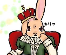小さな王様?