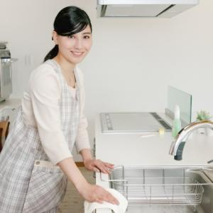 家事代行サービスを利用して家事の時間を劇的に減らす