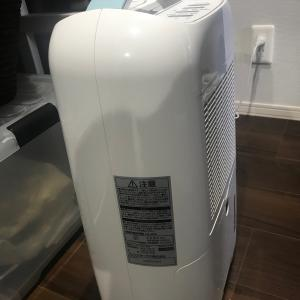 衣類乾燥除湿器で生活が一変!~梅雨,夏の湿気対策にアイリスオーヤマの格安器を買って1年の感想~