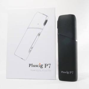 【Pluscig P7 レビュー】評価や使い方を徹底解説