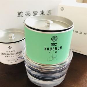 煎茶堂東京の『透明急須』買っちゃいました!
