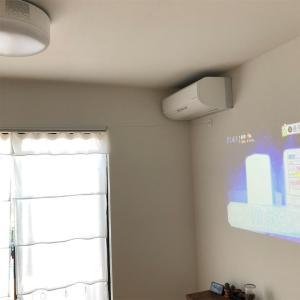 プロジェクター 付きシーリングライト『ポップインアラジン』は昼間の明るい部屋でも見えるの?4か月使用した口コミ☆