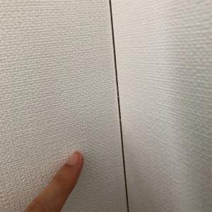 【新居の一年点検】壁紙(クロス)のひび割れ補修