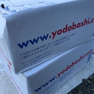 ヨドバシ・ドット・コムが安くて早くてお得なサイトだったのでご紹介